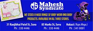 Mahesh Syndicate